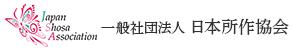 一般社団法人日本所作協会